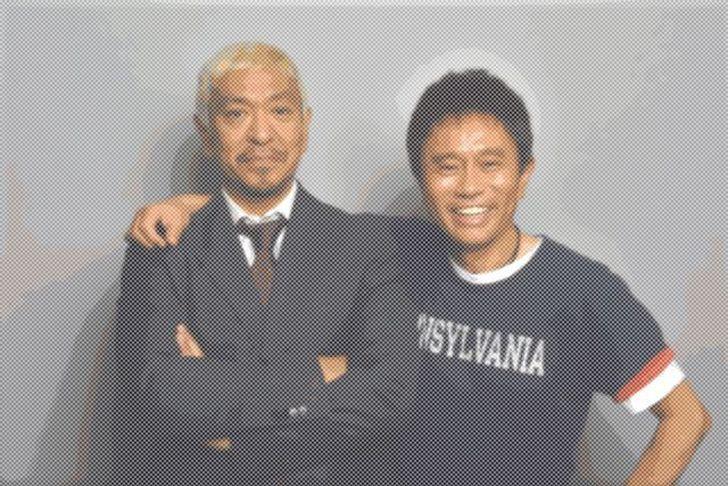 雅功 浜田